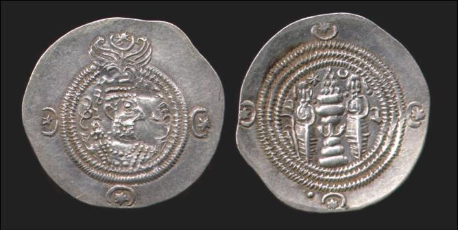 1 Nabawi Silver Dirham 594