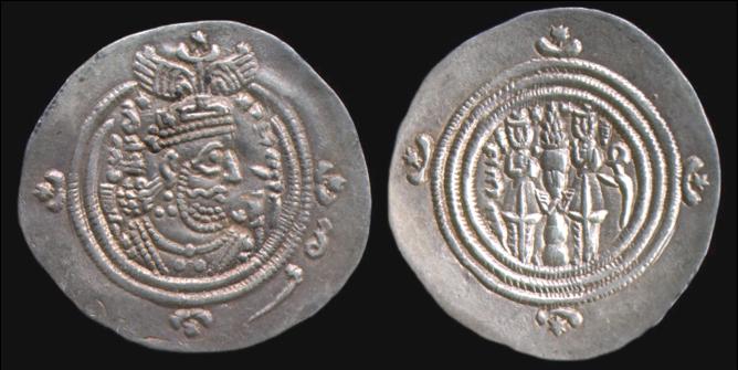 1 Nabawi Silver Dirham 624