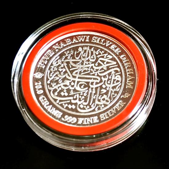 5 Nabawi Silver Dirham
