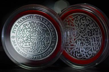 5-nabawi-silver-dirham