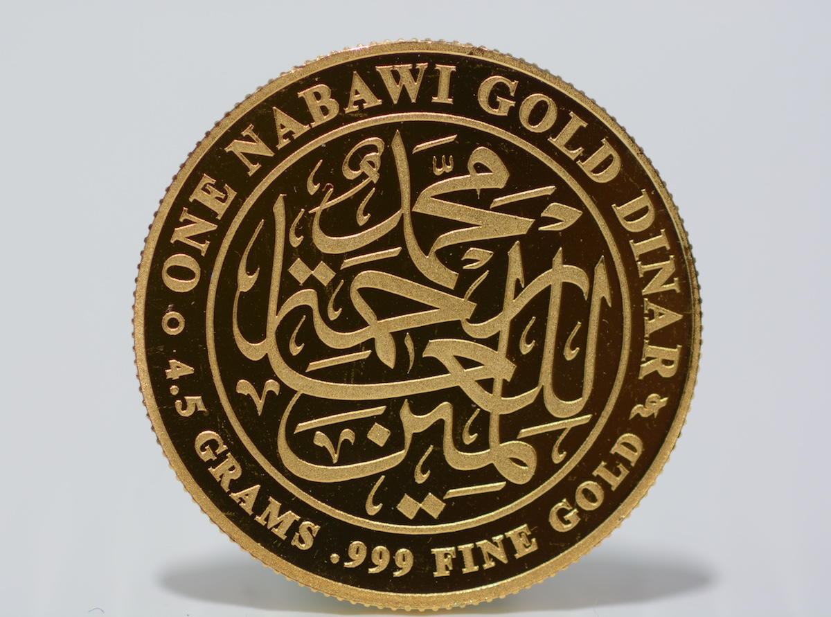 One Nabawi Gold Dinar 3
