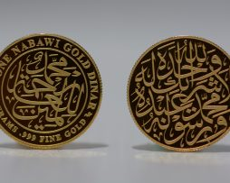 One Nabawi Gold Dinar Obv Rev