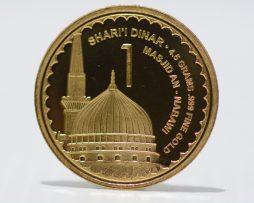 One Shari'i Gold Dinar 1