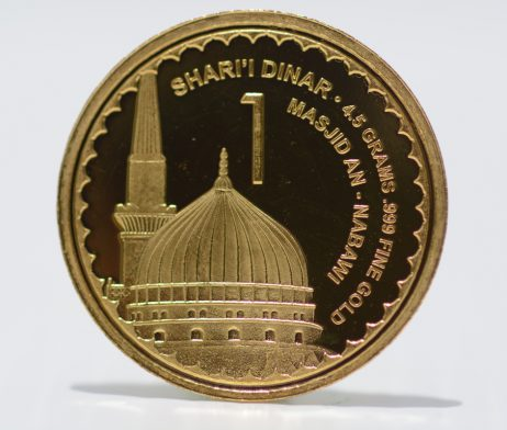 One Shari'i Gold Dinar 1