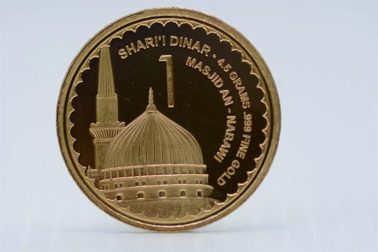 One Shari'i Gold Dinar 2010