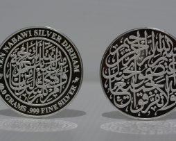 10 Nabawi Silver Dirham Both Side