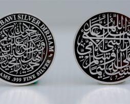 5 Nabawi Silver Dirham 3