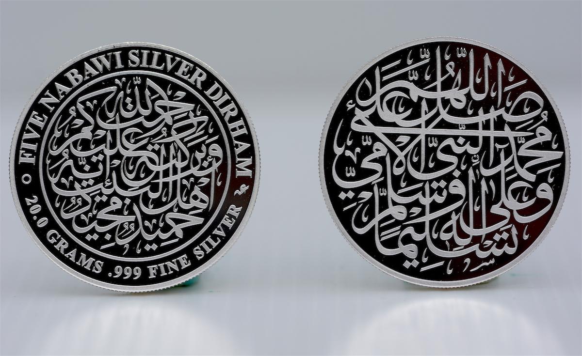 5 Nabawi Silver Dirham 2