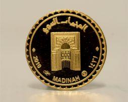 One Shari'i Gold Dinar 2010 Reverse