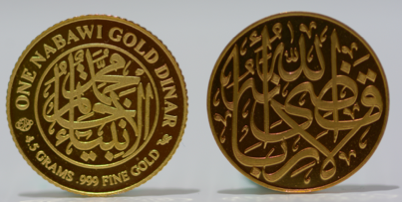 one-nabawi-gold-dinar-pair
