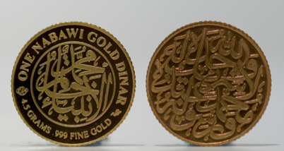 one-nabawi-gold-dinar-pair-2