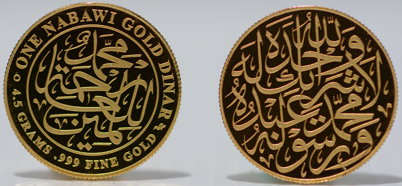one-nabawi-gold-dinar-pair-3