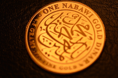 one-nabawi-gold-dinar