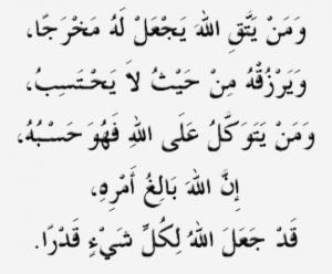 surat al Talaq