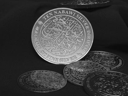 ten-nabawi-silver-dirham