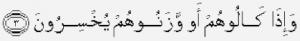 ayat 3 al Mutaffin