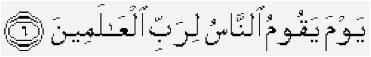 ayat 6 al Mutaffin