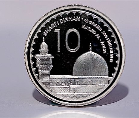 10 Sharii Silver Dirham