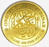 One Nabawi Gold Dinar reverse