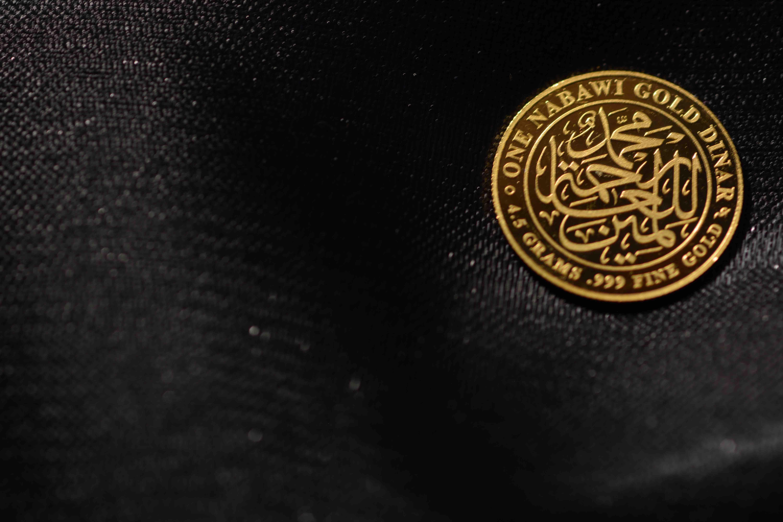 artisan craftsmanship One Nabawi Gold Dinar
