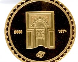 1 Shari'i Gold Dinar 2009 Reverse
