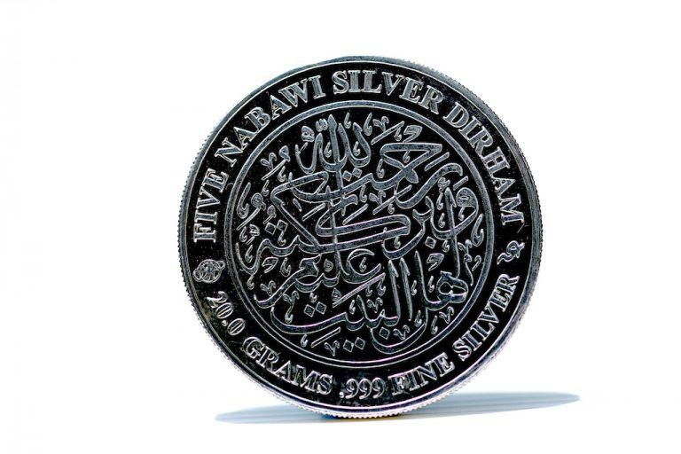 5 Nabawi Silver Dirham 2 Obverse
