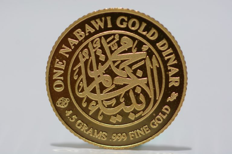 One Nabawi Gold Dinar 2