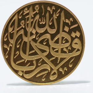 One Nabawi Gold Dinar 1 Reverse