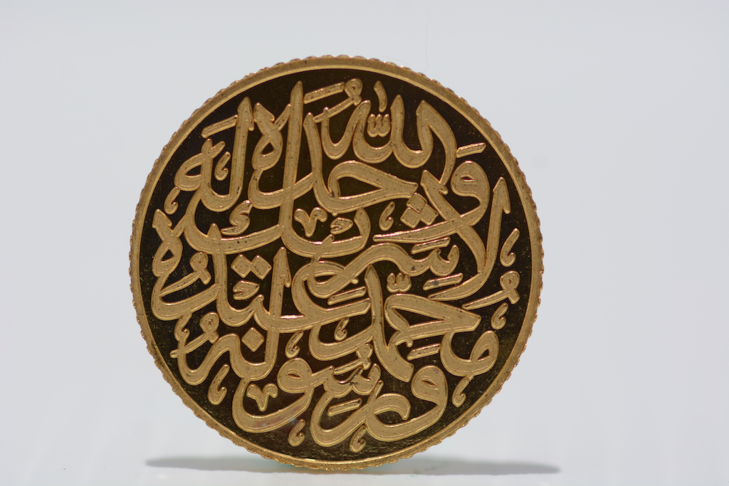 One Nabawi Gold Dinar 2 Reverse