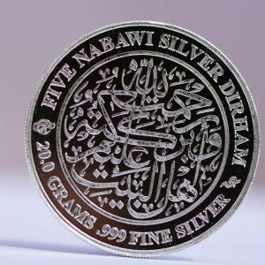 5 Nabawi Silver Dirham 1 Obverse