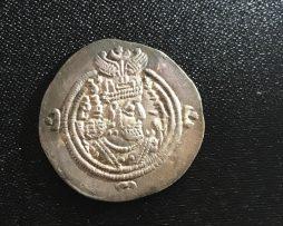 Sasanian Khusro II V.3 Dirham Obverse