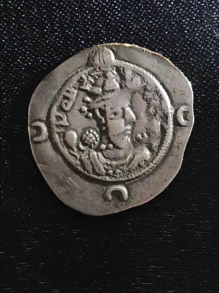 Sasanian Khusro I