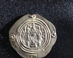 Sasanian Khusro II V.8 Reverse
