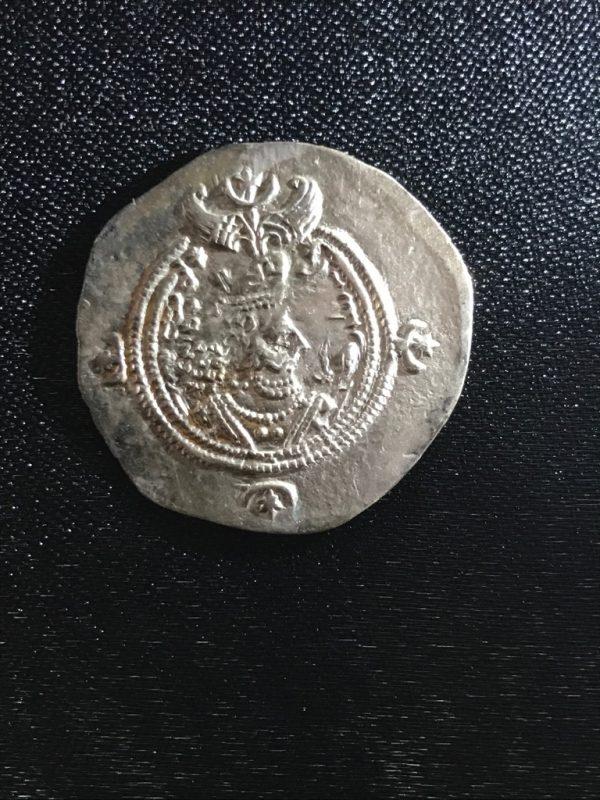 Sasanian Khusro II V.4 Dirham Obverse