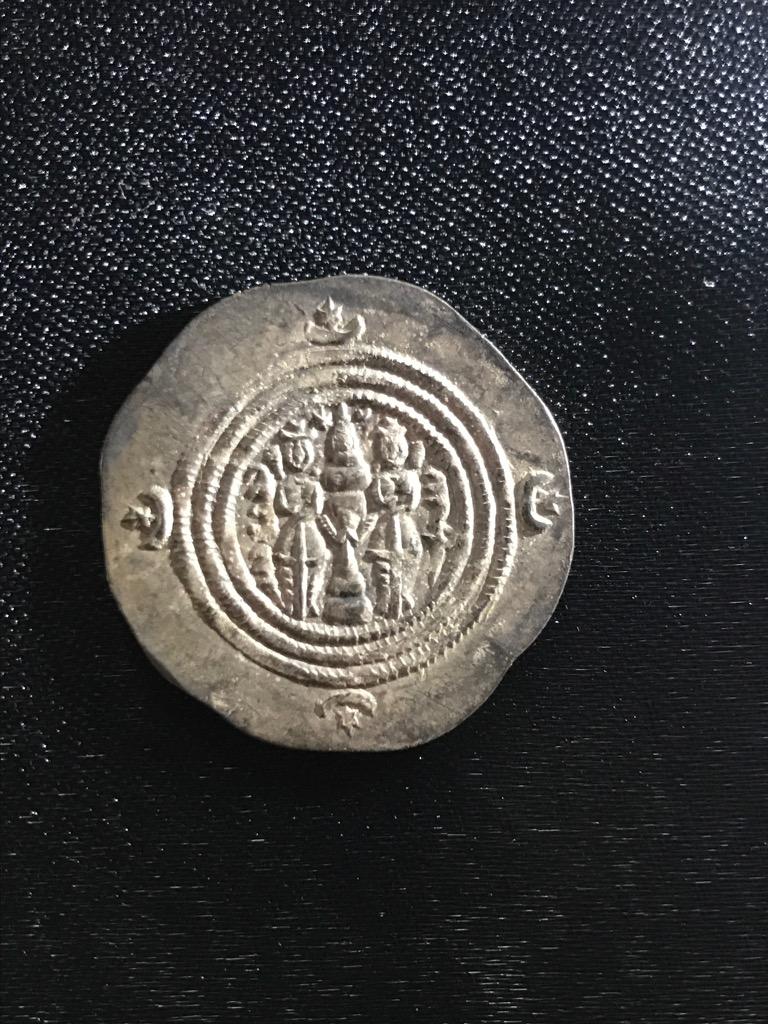 Sasanian Khusro II V.4 Dirham Reverse