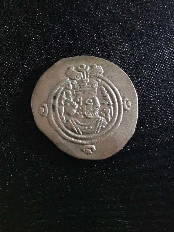 Sasanian Khursro II Dirham Obverse