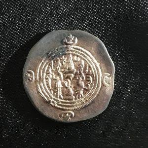 Sasanian Khusro II V.2 Dirham Reverse