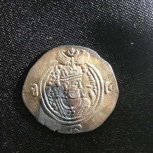 Sasanian Khusro II V.6 Dirham Obverse