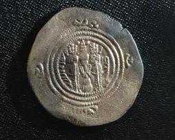 Sasanian Khusro II V.6 Dirham Reverse