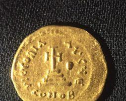 Byzantine Heraclius & Heraclius Constantine (son) Gold Dinar Reverse