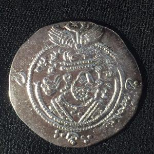 Arab-Sasanian 'Abd Allah bin al-Zubayr Silver Dirham Obverse