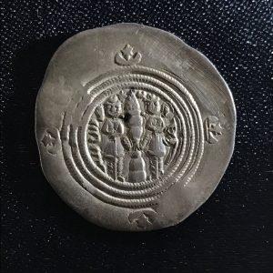 Sasanian Khusraw II Reverse