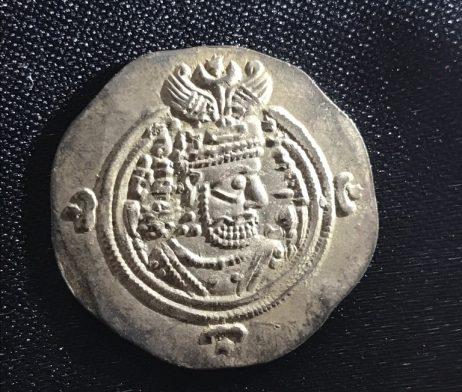 Sasanian Khusraw II V.7 Obverse
