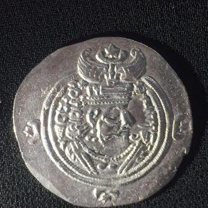 Sasanian Khusraw II V.10 Silver Dirham Obverse