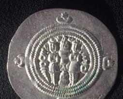Sasanian Khusraw II V.10 Silver Dirham Reverse