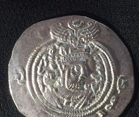 Sasanian Khusraw II V.9 Obverse