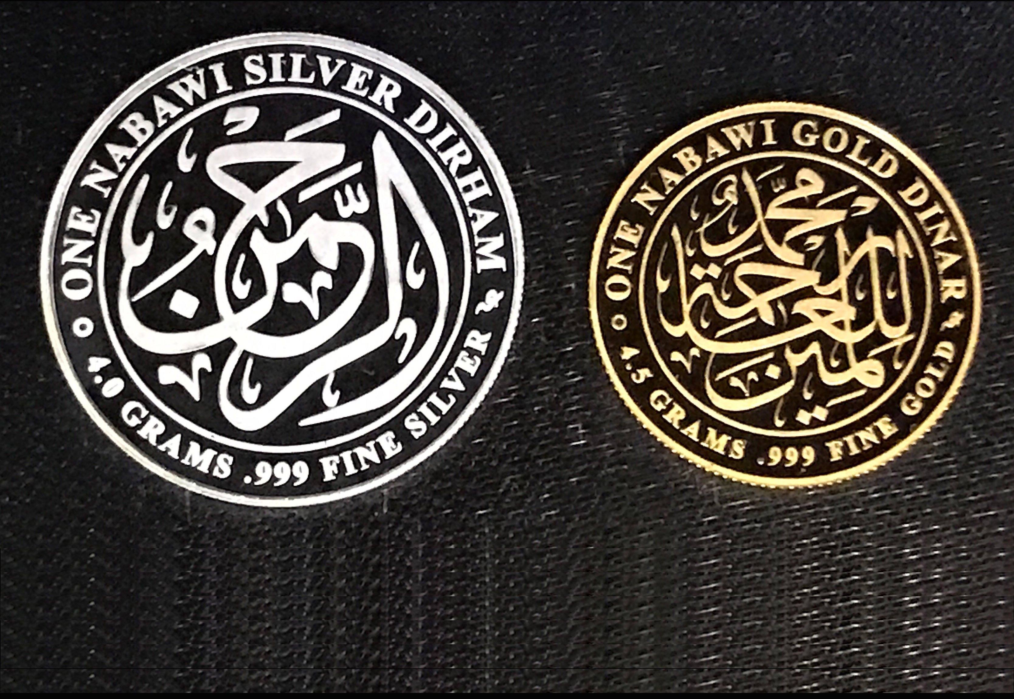 Honouring the One Nabawi Gold Dinar & Silver Dirham of the Prophetic Era