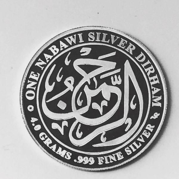 One Nabawi Silver Dirham v1 Observe