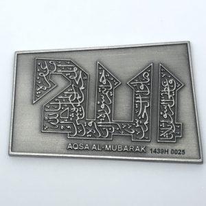 Aqsa Al-Mubarak Pewter Reverse